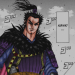 Illustration du profil de Kanki